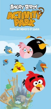 Angry Birds Activity Park Парк активного отдыха